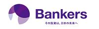 融資型クラウドファンディング「Bankers(バンカーズ)」の運営グループ「株式会社バンカーズ・ホールディング」